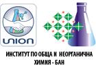 Институт по обща и неорганична химия - БАН